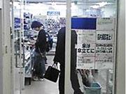 アメニティードリーム新宿店